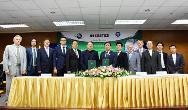 jaderná energie - Jaderné výzkumy v Thajsku - Věda a jádro (Thailand Cycl) 2