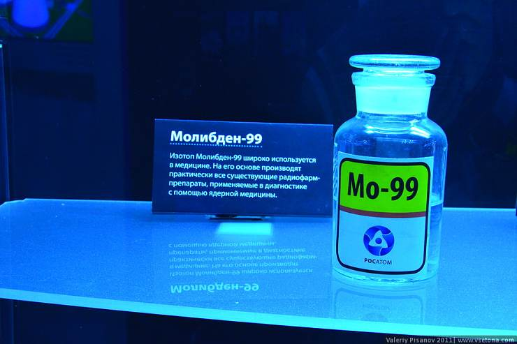 jaderná energie - Quark: Reaktor, ktorý lieči - Jaderná medicína (mo 99 740) 2