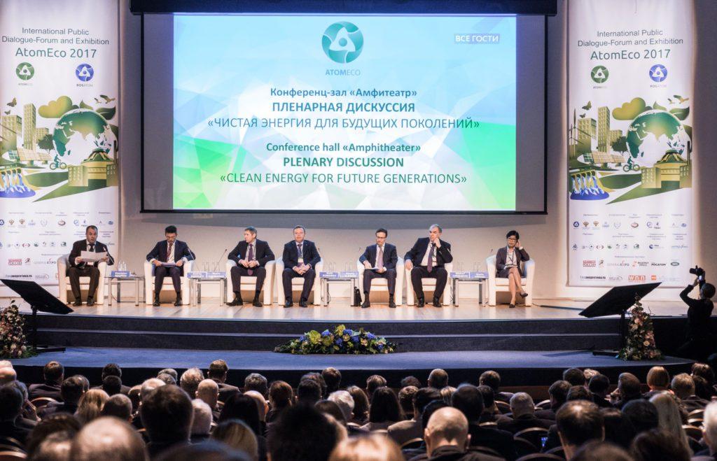 jaderná energie - Provoz jaderných elektráren bez ohrožení životního prostředí - Věda a jádro (Atomeco 1 1024x659) 1