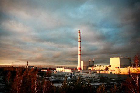 jaderná energie - Provozovatel JE Leningrad prokázal svůj závazek vůči bezpečnosti, uvedla agentura MAAE - Ve světě (Leningrad NPP 460 Rosenergoatom) 1