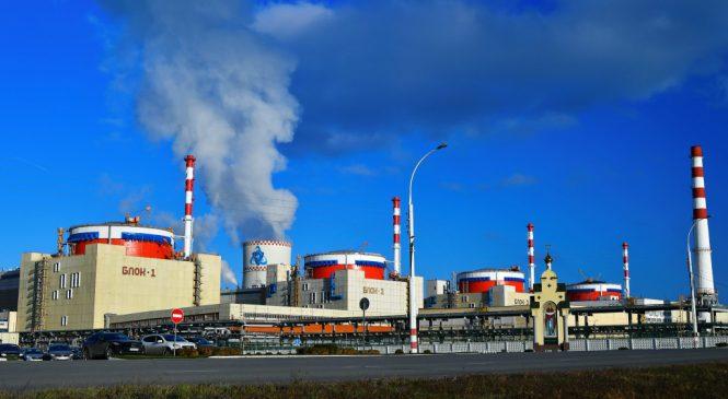V Rusku začalo fyzikální spouštění 4. bloku Rostovské JE