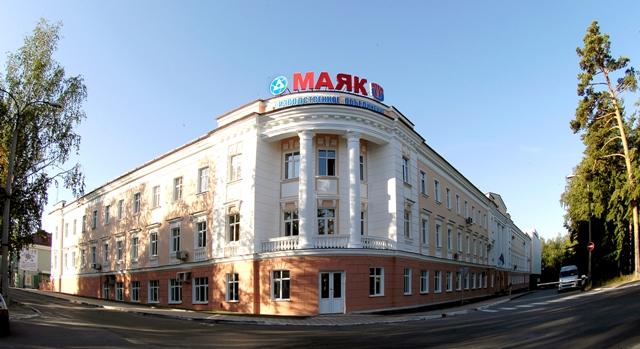 Mezirezortní komise kontrolovala ruský podnik Majak kvůli rutheniu