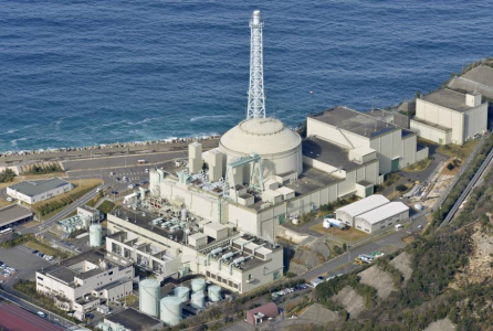 Japonský rychlý množivý reaktor trvale odstavený