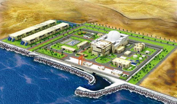 Saúdská Arábie plánuje kvalifikovat dodavatele jaderných bloků