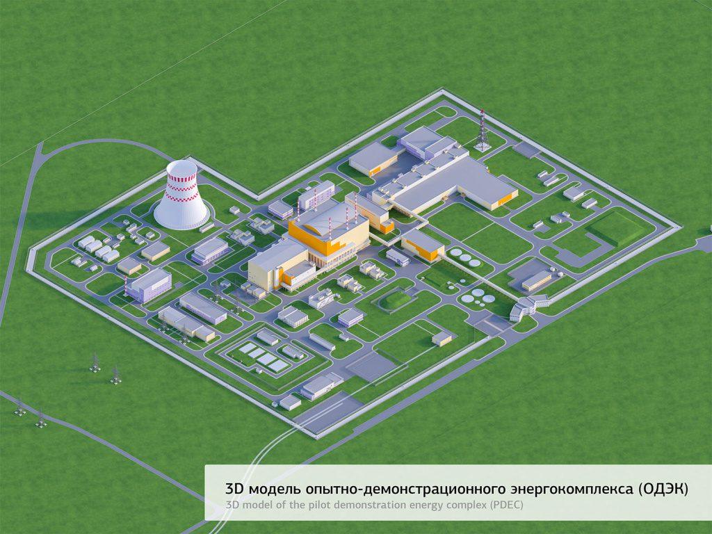 jaderná energie - Rosatom se připravuje k montáži linky pro výrobu paliva do reaktoru BREST-300 - Inovativní reaktory (3d model odek proekta proryv ploshchadka shk 1024x768) 1