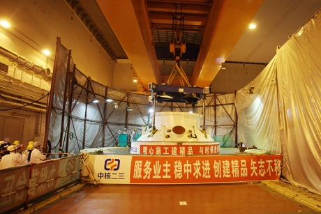 jaderná energie - VJE Š'-tao-wan byla namontováno první víko reaktoru HTR-PM - Inovativní reaktory (HTR PM vessel head installed 460 CNI23) 1