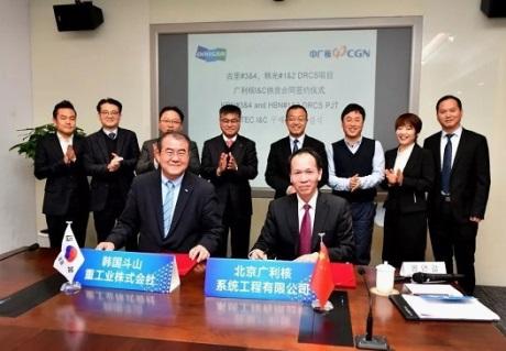 Spolupráce mezi společnostmi CTEC a Doosan na I&C řešeních