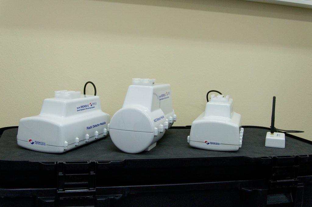 jaderná energie - Nuvia předvedla systém pro přesné měření radiace pomocí dronu - V Česku (DSC 7343 1024) 2