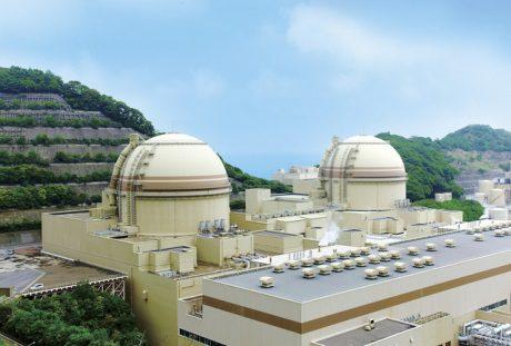 jaderná energie - Společnost Kansai zahájila zakládání paliva do třetího bloku JE Ohi - Ve světě (Ohi 3 and 4 460 Kansai Electric) 1