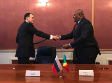 Spolupráce Ruska a Konga v oblasti jaderné energie