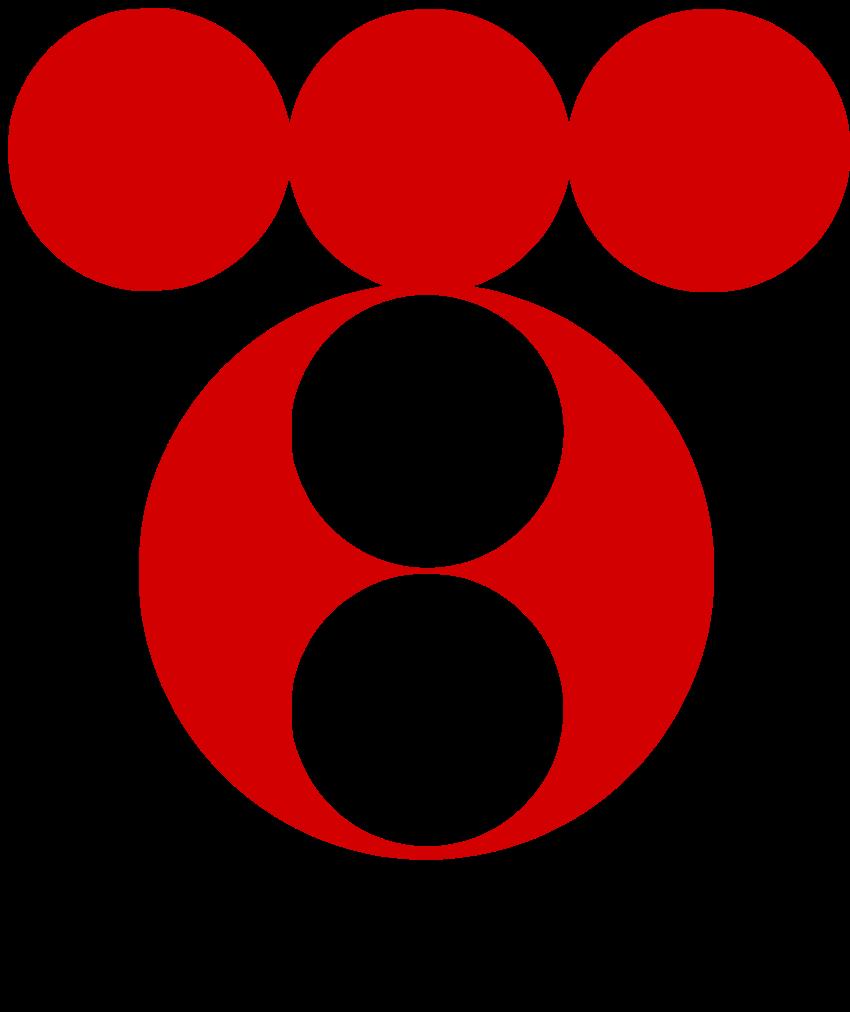 jaderná energie - Společnost Tepco se zaměřuje na globální expanzi - Ve světě (tepco logo) 3
