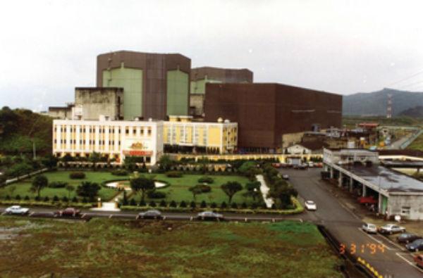 jaderná energie - Společnost Taipower získala souhlas pro restartování druhého bloku JE Kchuo-šeng - Ve světě (1 kuosheng npp) 2
