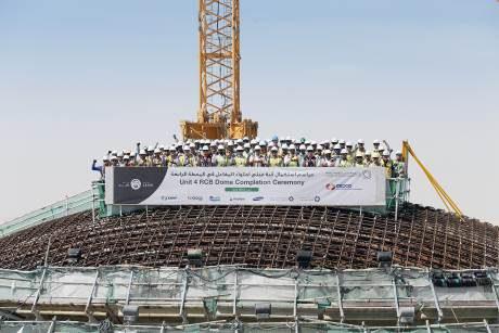 jaderná energie - Dokončení kopule pro čtvrtý blok JE Barakah - Nové bloky ve světě (Baraka 4 dome completion 0418) 1