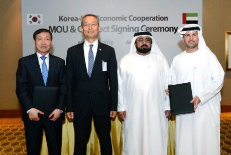 jaderná energie - Spojené arabské emiráty a Jižní Korea rozšiřují spolupráci - Ve světě (Enec Kepco NF March 2018 460 Kepco NF) 1