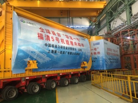 jaderná energie - Vnitřní části reaktoru odeslány pro demonstrační blok Hualong One - Nové bloky ve světě (Fuqing 5 reactor internals 460 CNNC) 1