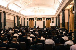 Šéf JAIF se chce vrátit k využívání paliva MOX v japonských elektrárnách