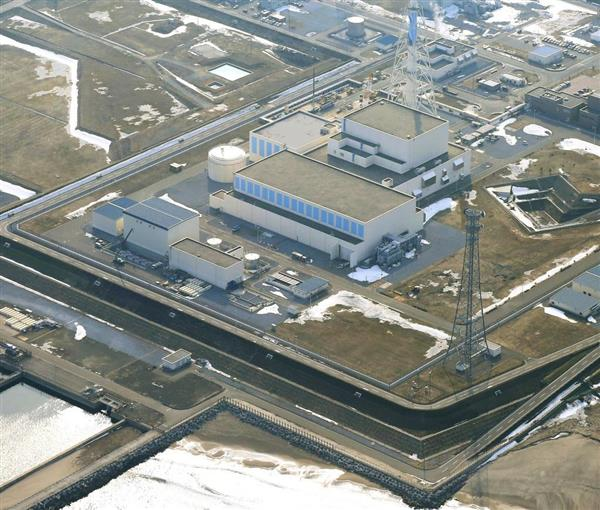jaderná energie - TEPCO zahájí průzkum lokality pro novou jadernou elektrárnu - JE Fukušima (lif1802050025 p1 Kyodo news) 1