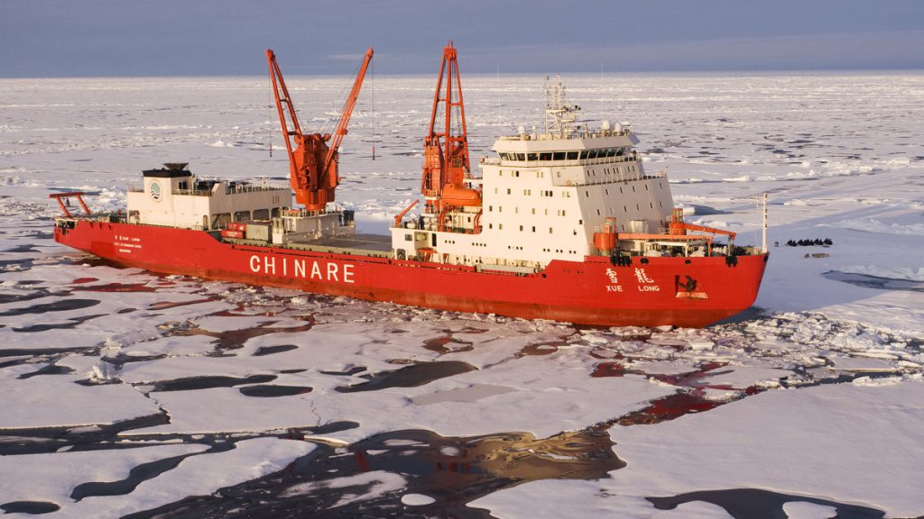 jaderná energie - Čína vypsala soutěž na stavbu jaderného ledoborce - Jádro na moři (xue long china ship boat antarctic 1024) 1