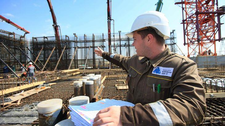 jaderná energie - Studie počtu pracovních pozic v jaderném sektoru - Zprávy (Construction works at Kursk Nuclear Power Plant Russian Federation Rosenergoatom 2018) 1