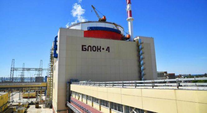 Čtvrtý blok Rostovské jaderné elektrárny vstoupil do komerčního provozu