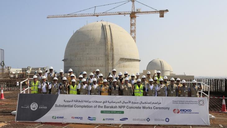 jaderná energie - EDF bude asistovat při provozu a údržbě jaderné elektrárny Barakah - Zprávy (Barakah concrete completion 14 Nov 2018 Enec) 1