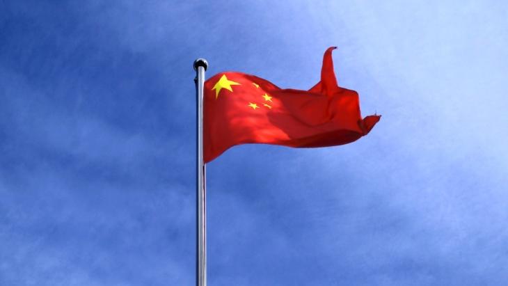 jaderná energie - Čínské odstředivky jsou připravené pro komerční nasazení - Zprávy (China flag) 1