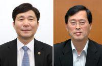 Korejská vláda se pokouší o získání vedení jaderné elektrárny Barakah