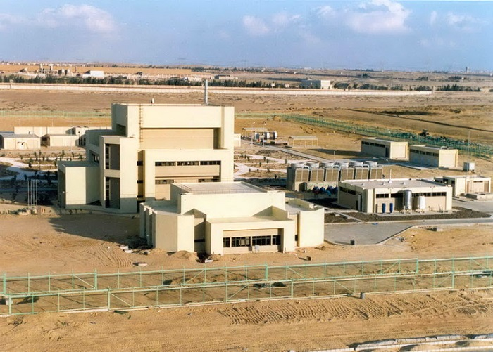 jaderná energie - TVEL dodal komponenty paliva pro egyptský výzkumný reaktor - Zprávy (Budova s výzkumným reaktorem ETRR 2) 1