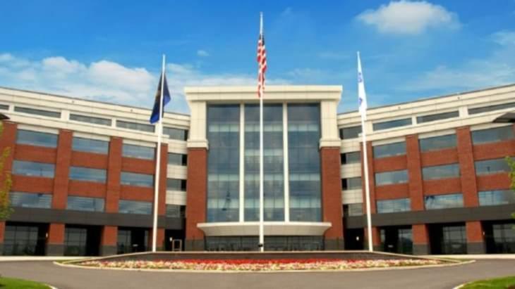 jaderná energie - Westinghouse oznámil organizační změny - Zprávy (Westinghouse Global HQ Cranberry Township PA) 1