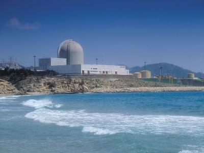 jaderná energie - Jádro zůstává stále největším zdrojem ve Španělsku - Zprávy (vandellos foronuclear.jpg) 3