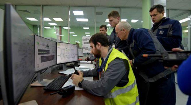 Confinement nad Černobylem začíná fungovat