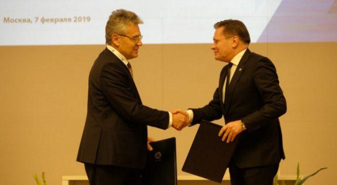 Dohoda spolupráce mezi Rosatomem a ruskými akademiemi