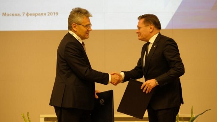 jaderná energie - Dohoda spolupráce mezi Rosatomem a ruskými akademiemi - Zprávy (Rosatom RAS agreement Feb 2019 Rosatom) 1