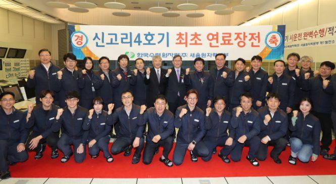 Probíhá zavážení paliva do nového jihokorejského reaktoru