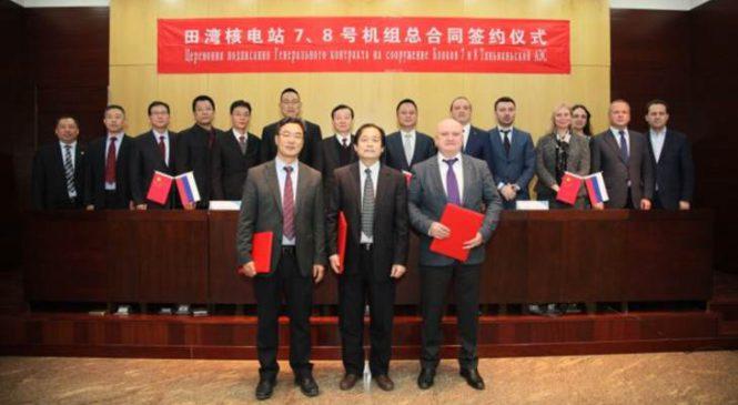 Podepsání hlavní smlouvy čtvrté fáze projektu Tchien-wan