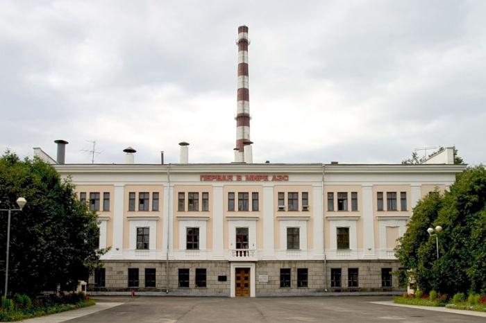 jaderná energie - Před 65 lety se rozběhl reaktor první jaderné elektrárny světa - Zprávy (Budova první jaderné elektrárny světa) 1