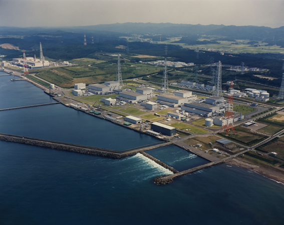 jaderná energie - List přání jaderné energetiky pro rok 2019 - Zprávy (Kashiwazaki Kariwa) 1