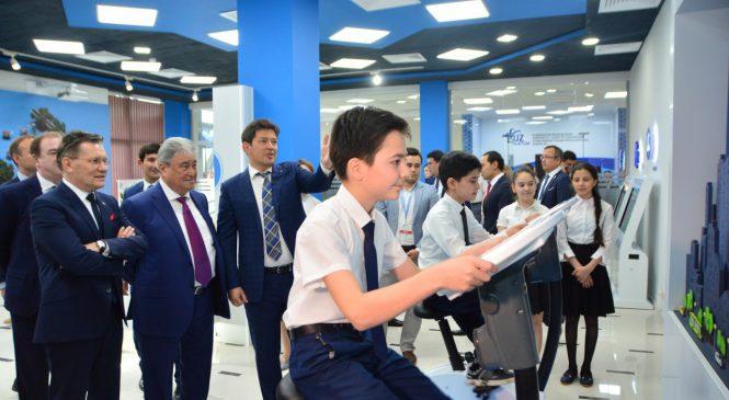 Uzbekistán vzdělává své obyvatelstvo v oblasti jádra, otevřel informační centrum jaderných technologií