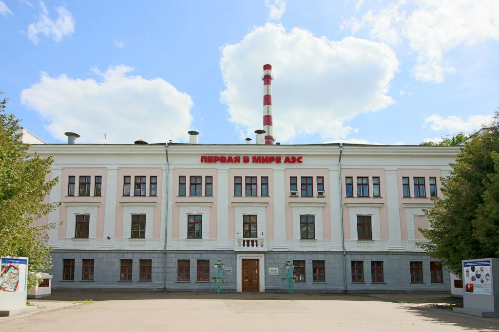 jaderná energie - Rosatom slaví 65. výročí jaderné energetiky - Zprávy (Obninsk Budova první jaderné elektrárny s reaktorem AM 1) 1