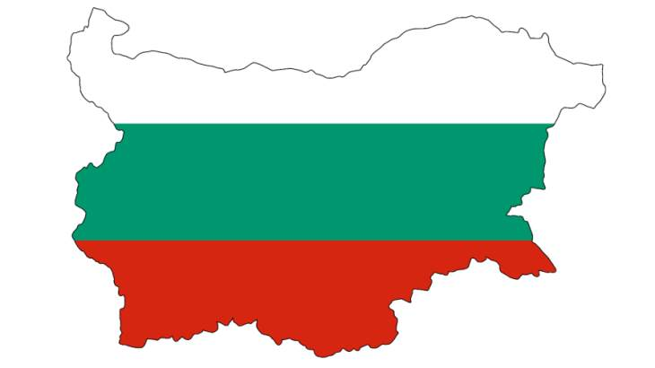 jaderná energie - O projekt Belene se zajímá 5 společností - Zprávy (Bulgaria map flag) 1