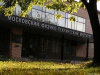 """V Taškentu otevřeli první zahraniční pobočku Národní výzkumné jaderné univerzity """"MIFI"""""""