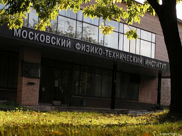 """jaderná energie - V Taškentu otevřeli první zahraniční pobočku Národní výzkumné jaderné univerzity """"MIFI"""" - Zprávy (Mipt phystech) 2"""