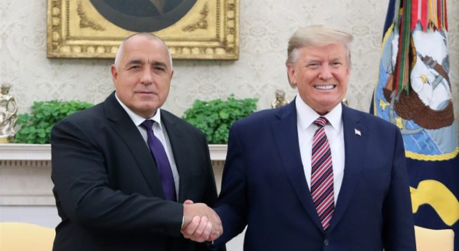 Spolupráce Bulharska a USA při vývoji jaderné energetiky