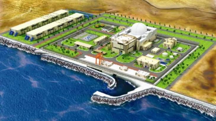jaderná energie - Korea a Saúdská Arábie postoupili při spolupráci na projektu SMART - Zprávy (SMART NPP Kaeri) 1