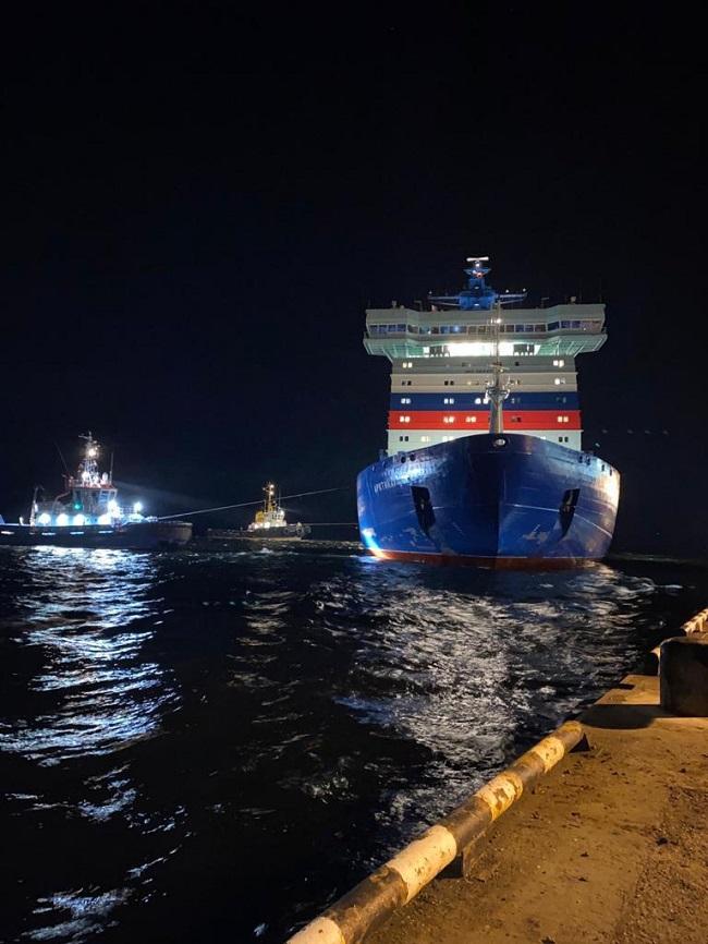 jaderná energie - Jaderný ledoborec Arktika se vydal na svou první pracovní plavbu - Jádro na moři (Arktika vyplouvá na svou první pracovní plavbu) 1