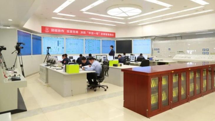 jaderná energie - První blok typu Hualong One byl připojen k síti - Nové bloky ve světě (Fuqing 5 control room at grid connection CNNC) 2