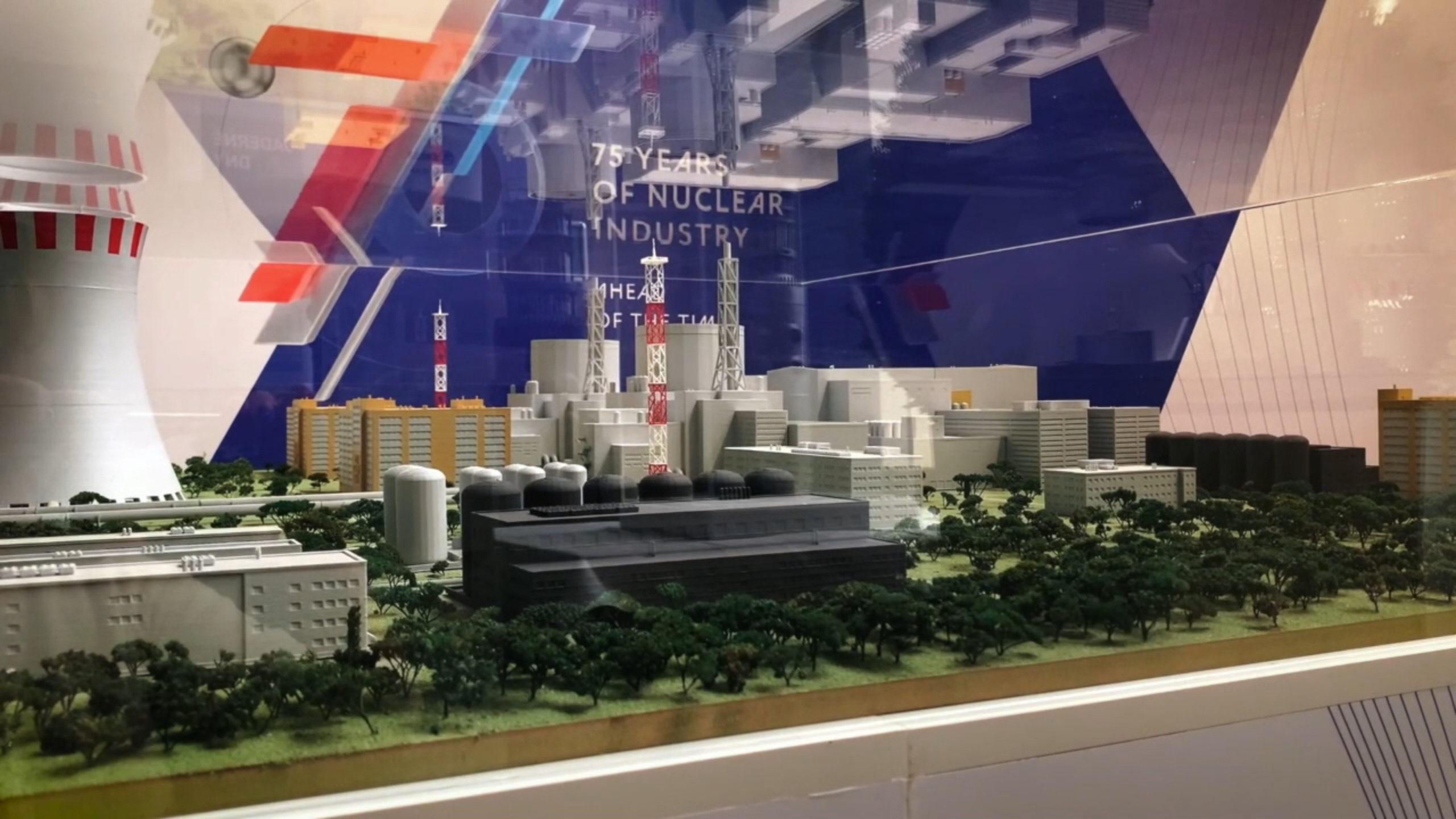 jaderná energie - Jaderné dny 2020: Bezpečnost reaktorů VVER - Nové bloky ve světě (JD2020 4 scaled) 1
