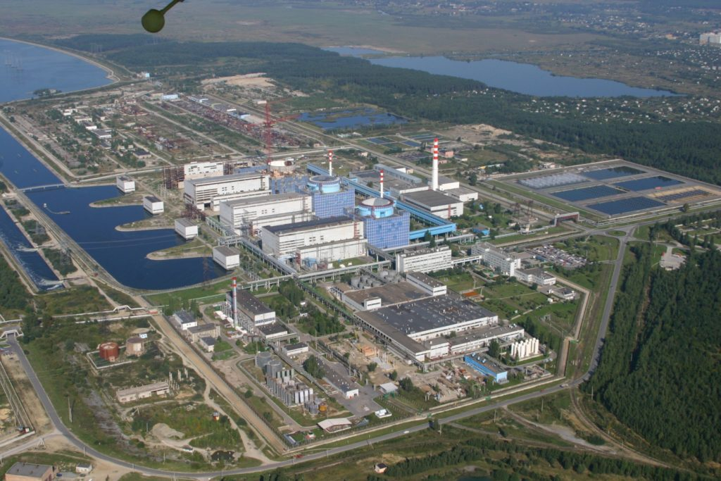 jaderná energie - Energoatom vidí budoucnost v jaderné spolupráci se západními společnostmi - Ve světě (gallery 36 photos10 26758) 1