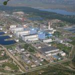 Energoatom vidí budoucnost v jaderné spolupráci se západními společnostmi