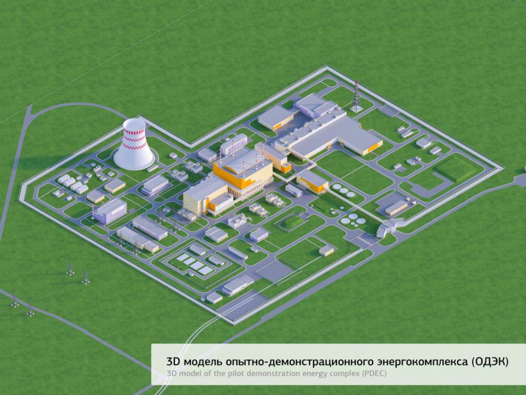 3D model pilotního energetického komplexu s reaktorem BREST-OD-300. (Zdroj: Rosatom)